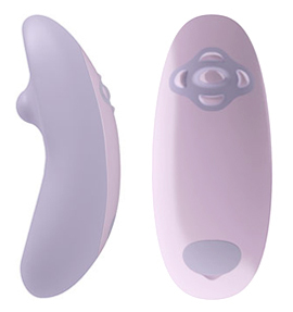 Amazing new cutting-edge vibrator  the SaSi by Je Joue (Pink)