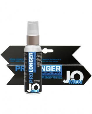 System jo prolonger 2 oz